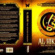 Pengajian Rutin Kitab Al Hikam di Musholla Riyadus Sholihin PP. Nurul Jadid dikaji langsung Oleh KH. Moh. Zuhri Zaini, Pengasuh PP. Nurul Jadid