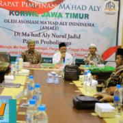 20180817_asosiasi-mahad-aly-indonesia-adakan-rapat-di-pp.-nurul-jadid