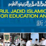 Booklet PP. Nurul Jadid Paiton Probolinggo Tahun 2018