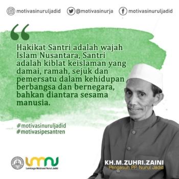 Pondok Pesantren Nurul Jadid Paiton Probolinggo