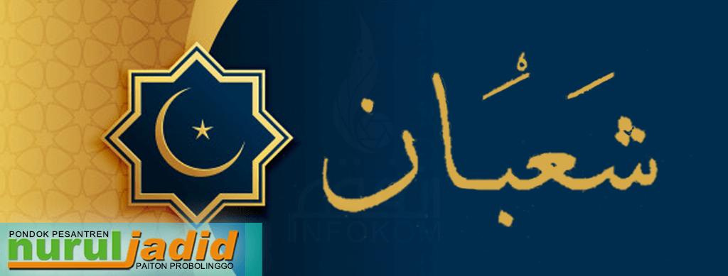 Sya'ban, Bulan Penyucian Hati dan Jaminan Allah bagi Ahli As-Sya'ban